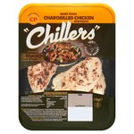 Chillers Plain Chargrilled Mini Fillets