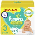 Pampers Premium Protection Size 3 Jumbo Pack 66 per pack