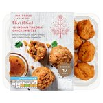 Waitrose 12 Chicken Pakora Bites