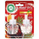 Air Wick Plug in Refill Mulled Wine Twin