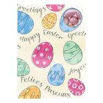 Happy Easter Card (with Chocolate Speckled Eggs)