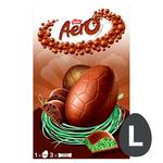 Nestle Aero Collection Large Easter Egg