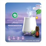 Airwick Essential Mist Kit Aroma Relaxing Lavender
