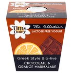 Tims Dairy The London Collection Chocolate & Orange Marmalade Yoghurt