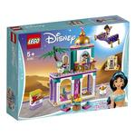 LEGO Disney Princess Palace Adventures 41161