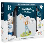 Bloom & Blossom BFG Bath, Book & Bedtime Gift Set