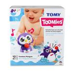 TOMY Toomies Tuneless Penguin Bath Toy, 12mths+