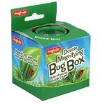 Magnoidz Double Magnifying Bug Box