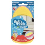 Bathmatic Duo Pad