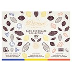 Divine Organic Chocolate Gift Set