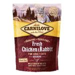 Carnilove Fresh Chicken & Rabbit Adult Cat Food