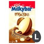 Milkybar Mix Ups White & Milk Chocolate Giant Egg