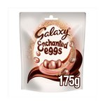 Galaxy Enchanted Rose Gold Mini Eggs Pouch