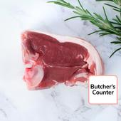 Waitrose English Lamb Loin Chop