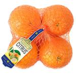OrchardWorld Extra Large Seedless Oranges