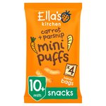 Ella's Kitchen Organic Parsnip & Carrot Mini Puffs 10 months+