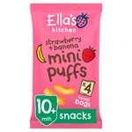 Ella's Kitchen Organic Strawberry & Banana Mini Puffs Multipack 10 months +