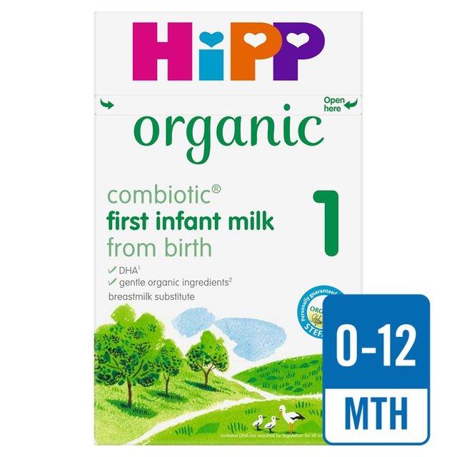 Hipp Lactose Free Baby Food