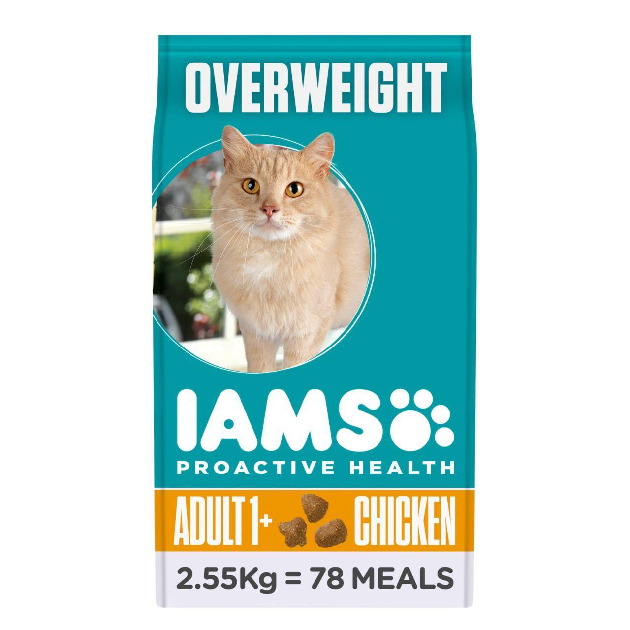 An image of Iams Adult Dry Cat Food Light Chicken