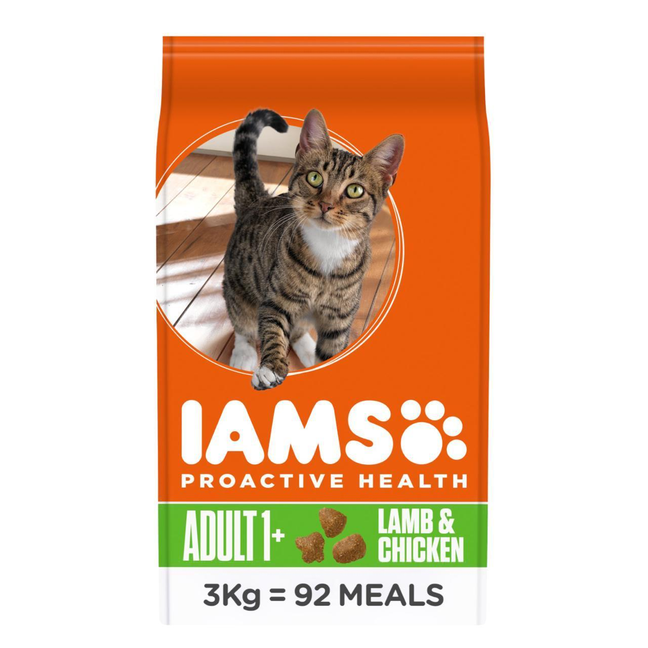 An image of Iams Adult Dry Cat Food Lamb & Chicken