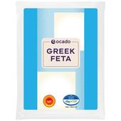 Ocado Greek Feta
