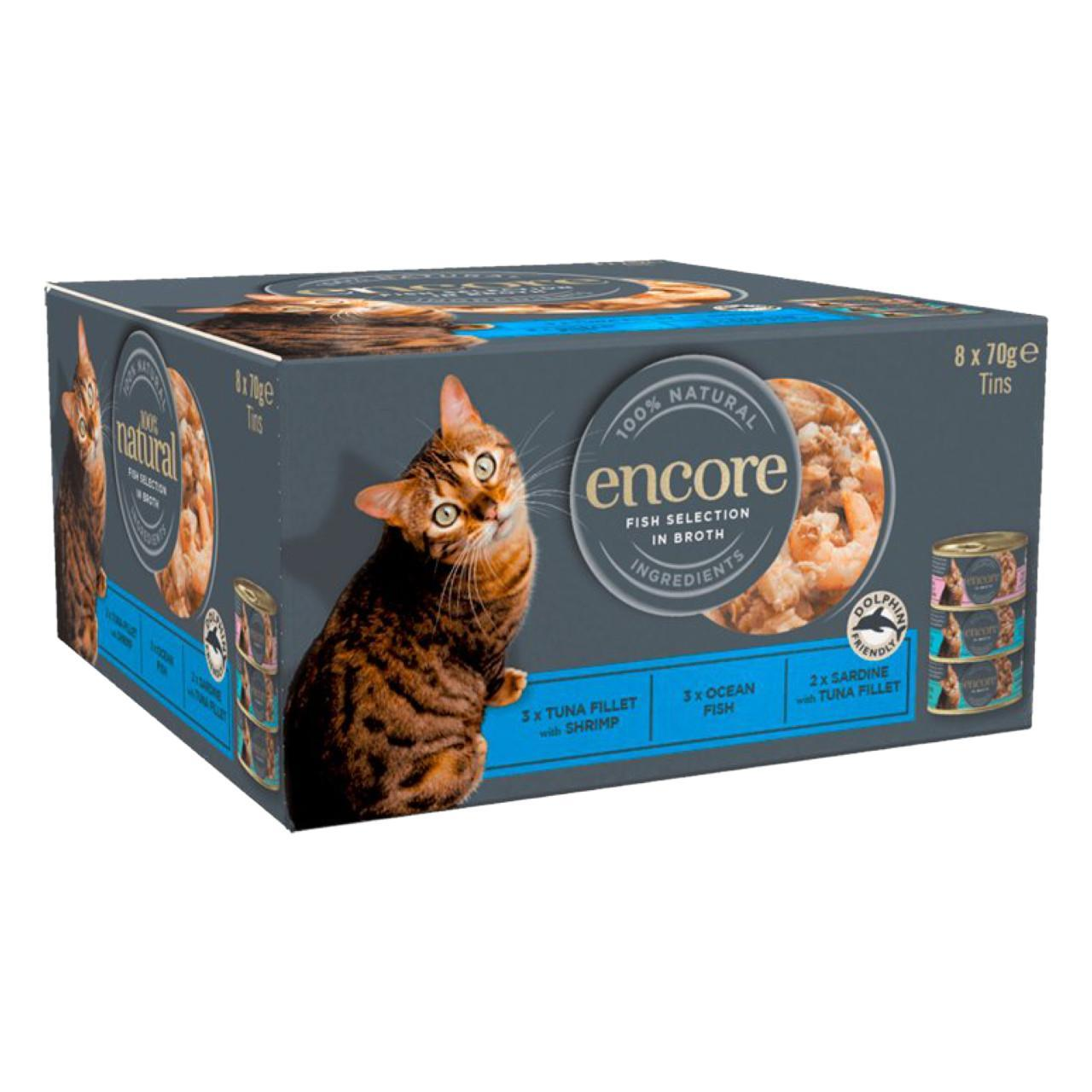 An image of Encore Cat Tin Multipack Fish