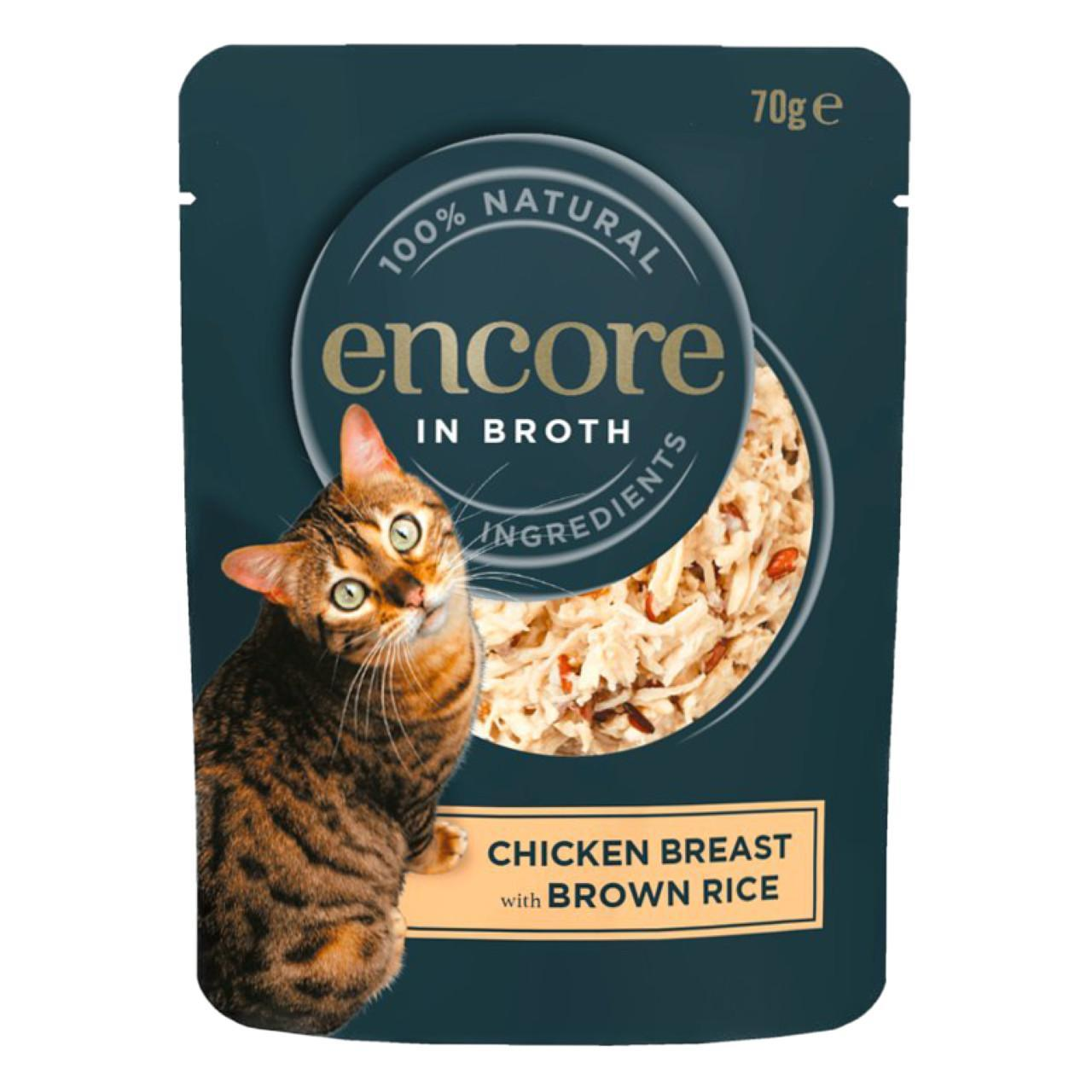 An image of Encore Cat Pouch Chicken & Brown Rice