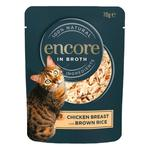 Encore Cat Pouch Chicken and Brown Rice