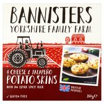 Bannisters' Farm Cheese & Jalapeno Filled Potato Skins Frozen