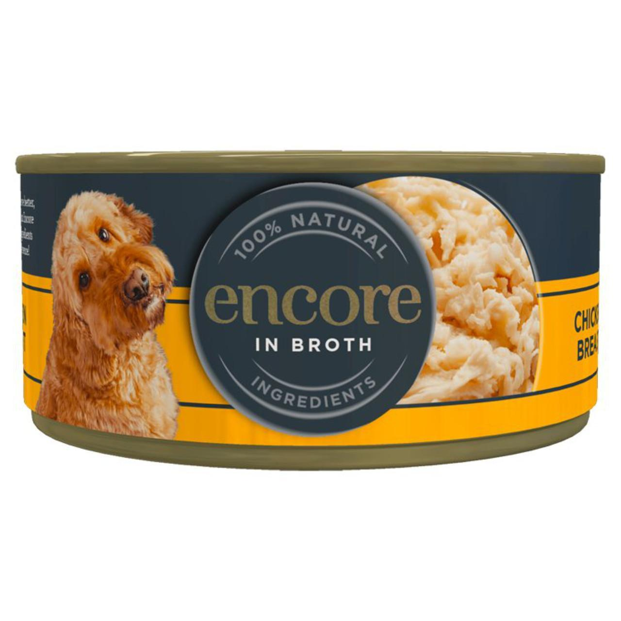 An image of Encore Dog Tin with Chicken Fillet