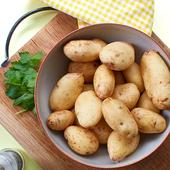 Ocado Jersey Royal New Potatoes