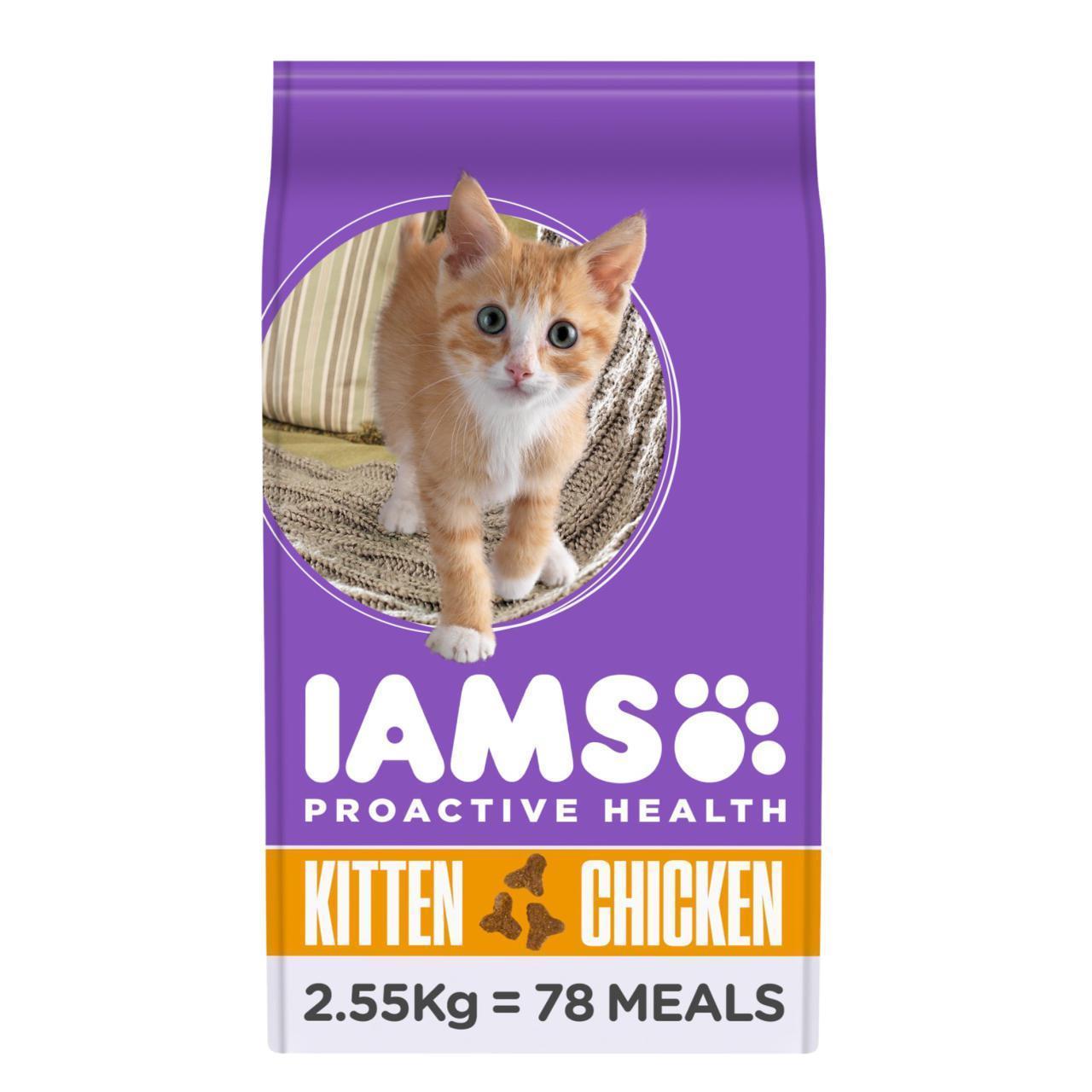 An image of Iams Kitten & Junior Dry Cat Food Chicken