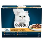 Gourmet Perle Cat Food Delicate Meats Duo