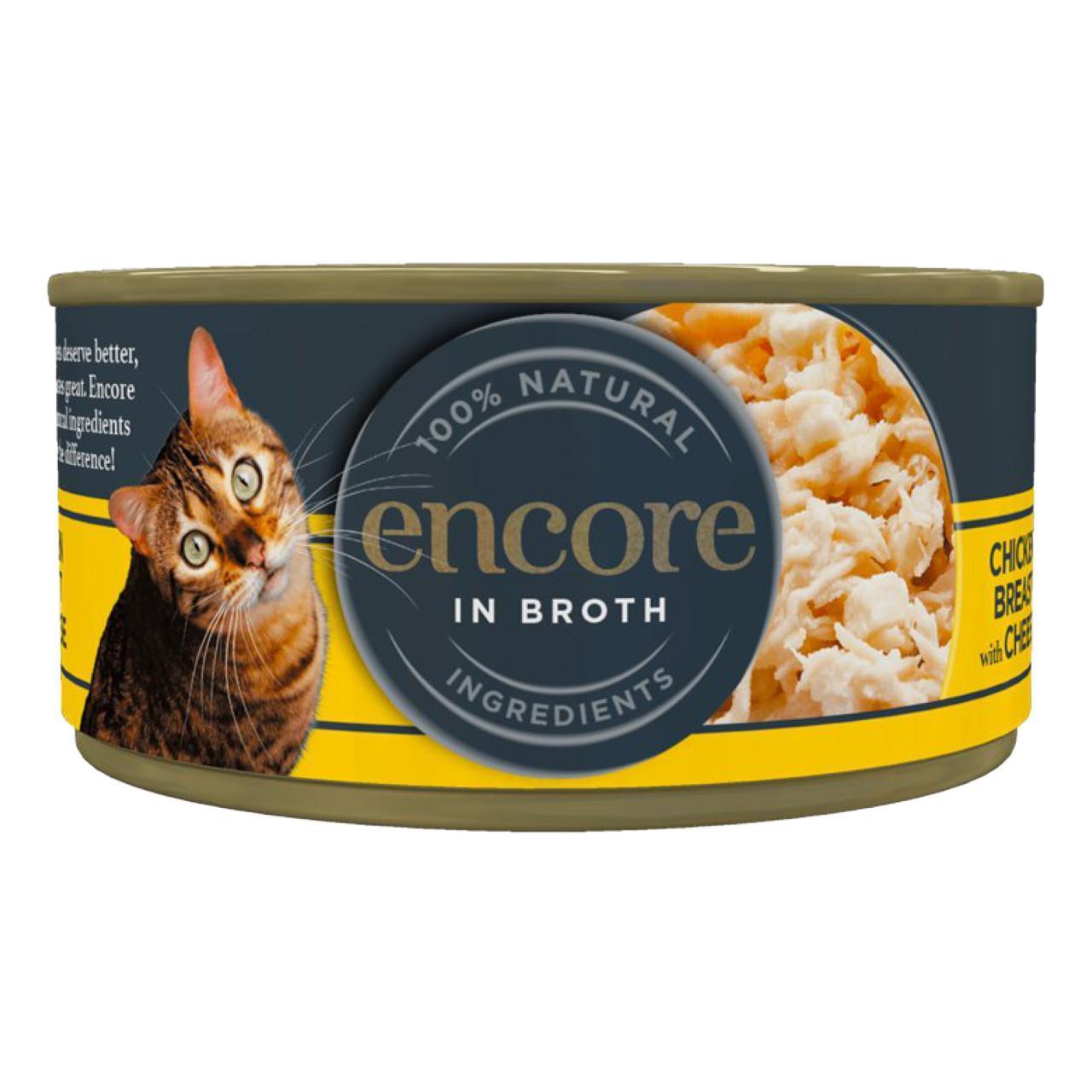Encore  X Cat Food Online