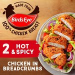Birds Eye 2 Hot & Spicy Chicken Grills Frozen