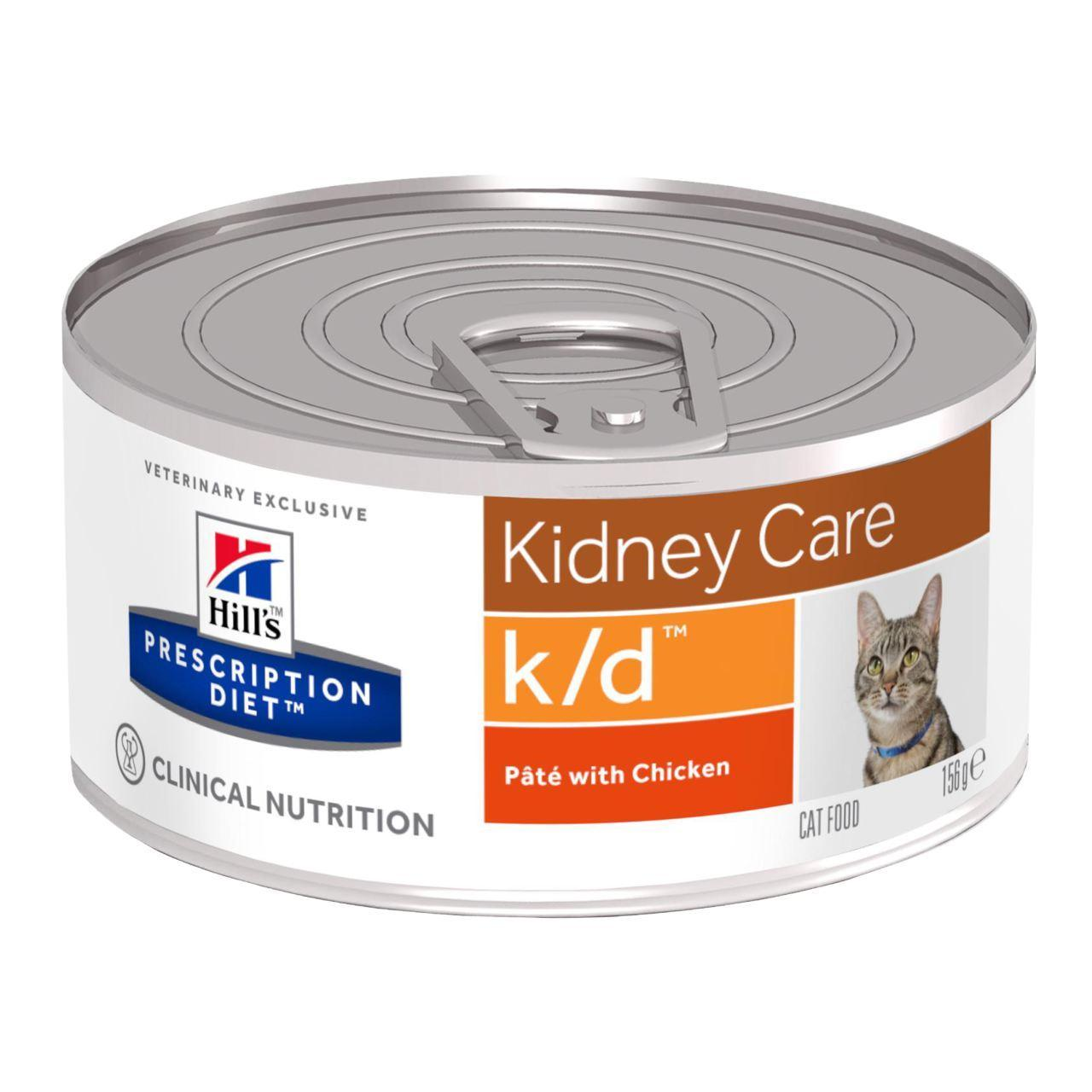 Purina Renal Wet Cat Food
