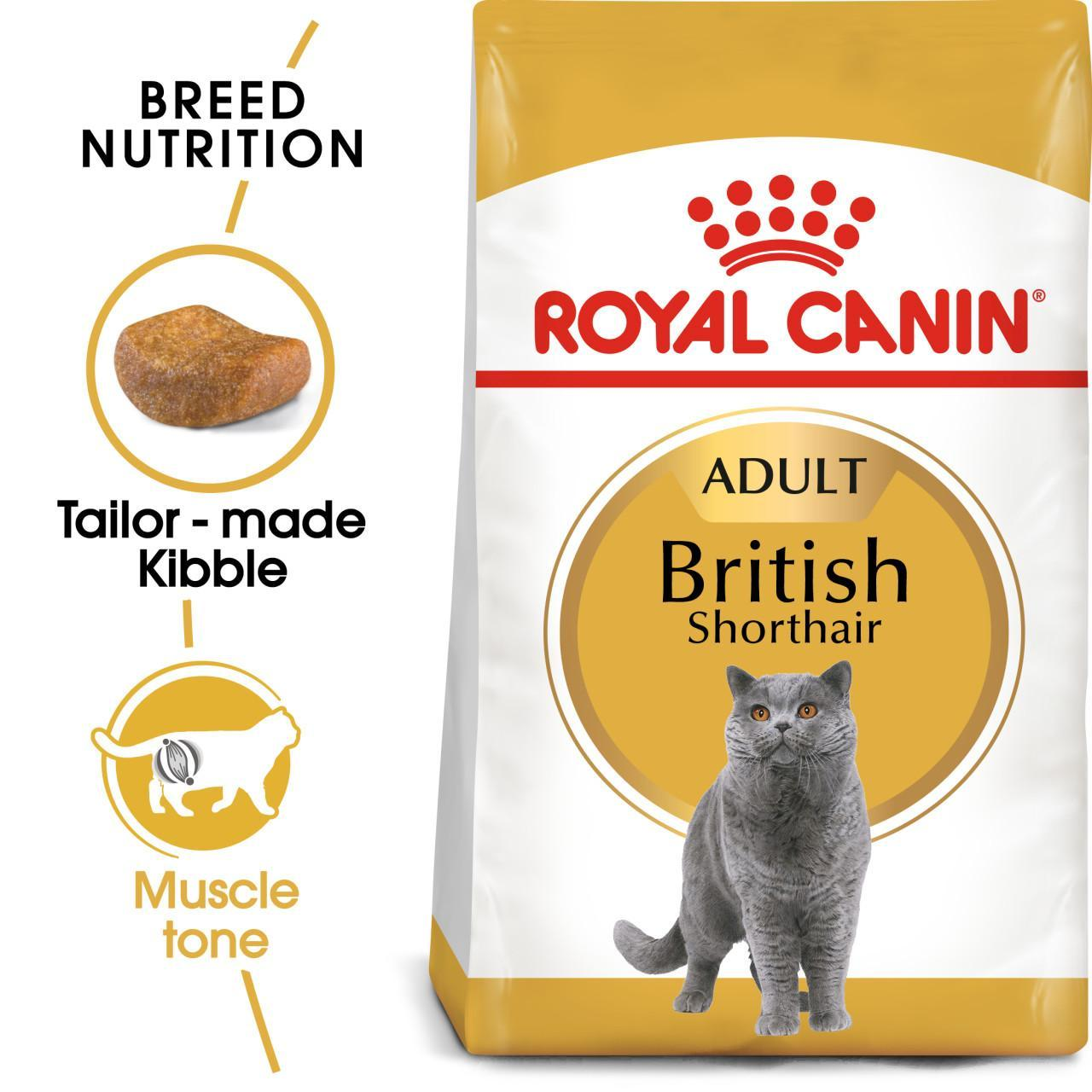An image of Royal Canin Feline British Shorthair