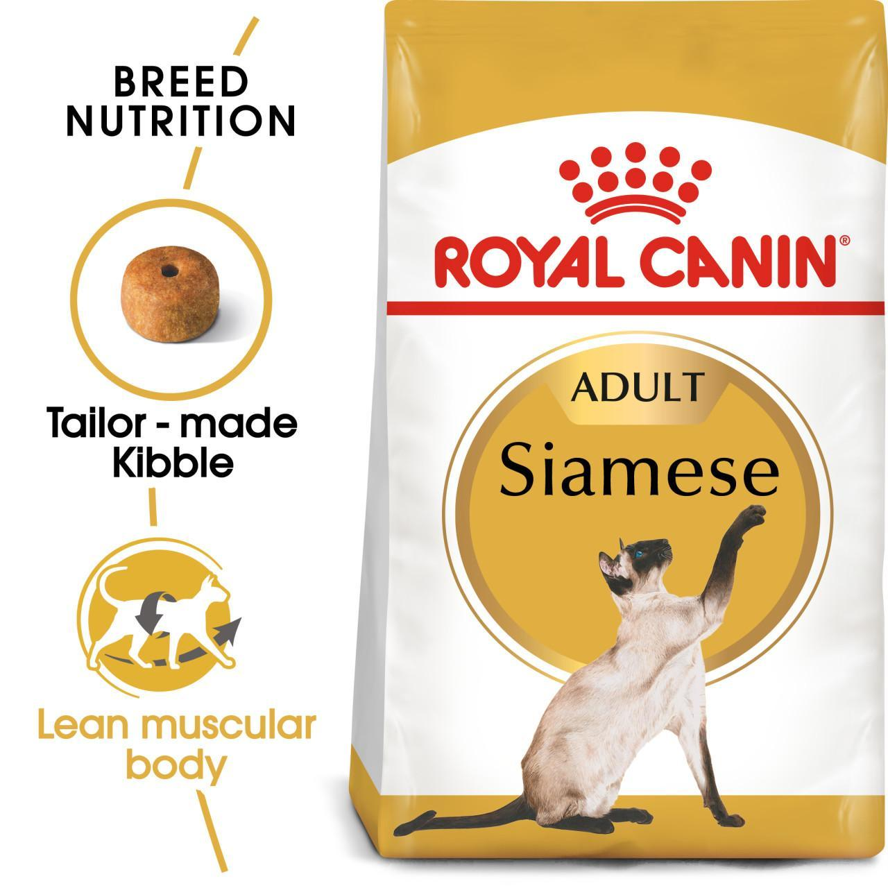 An image of Royal Canin Feline Siamese