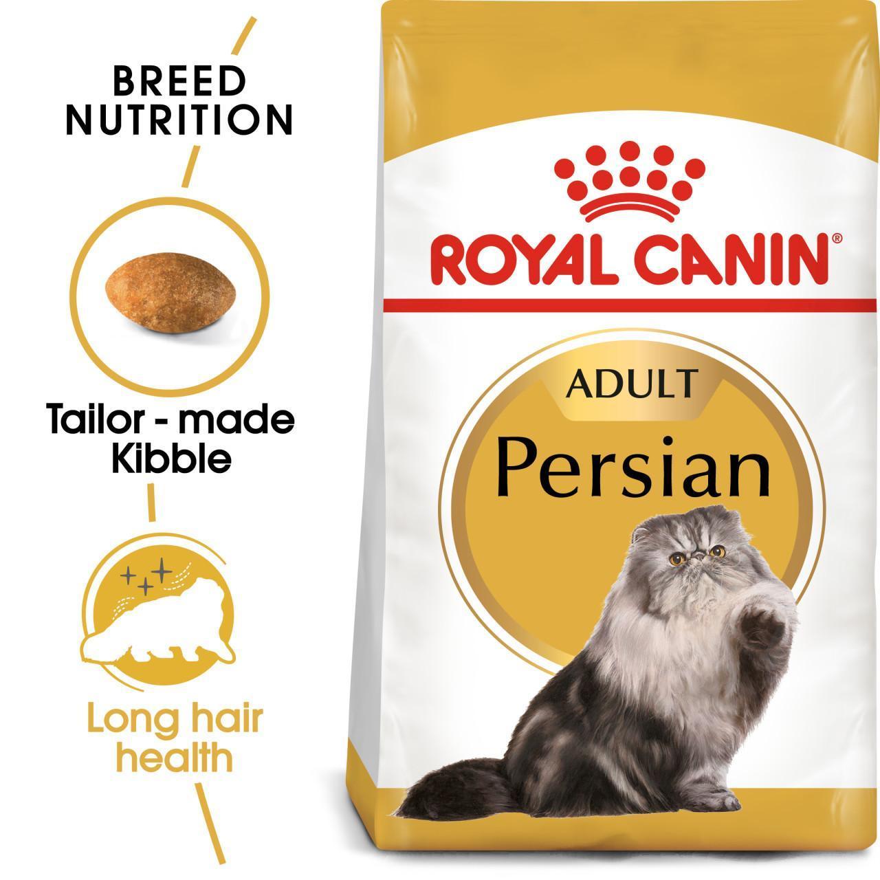 An image of Royal Canin Feline Persian