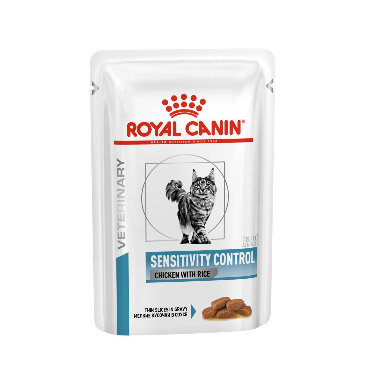 royal canin feline sensitivity at the online. Black Bedroom Furniture Sets. Home Design Ideas
