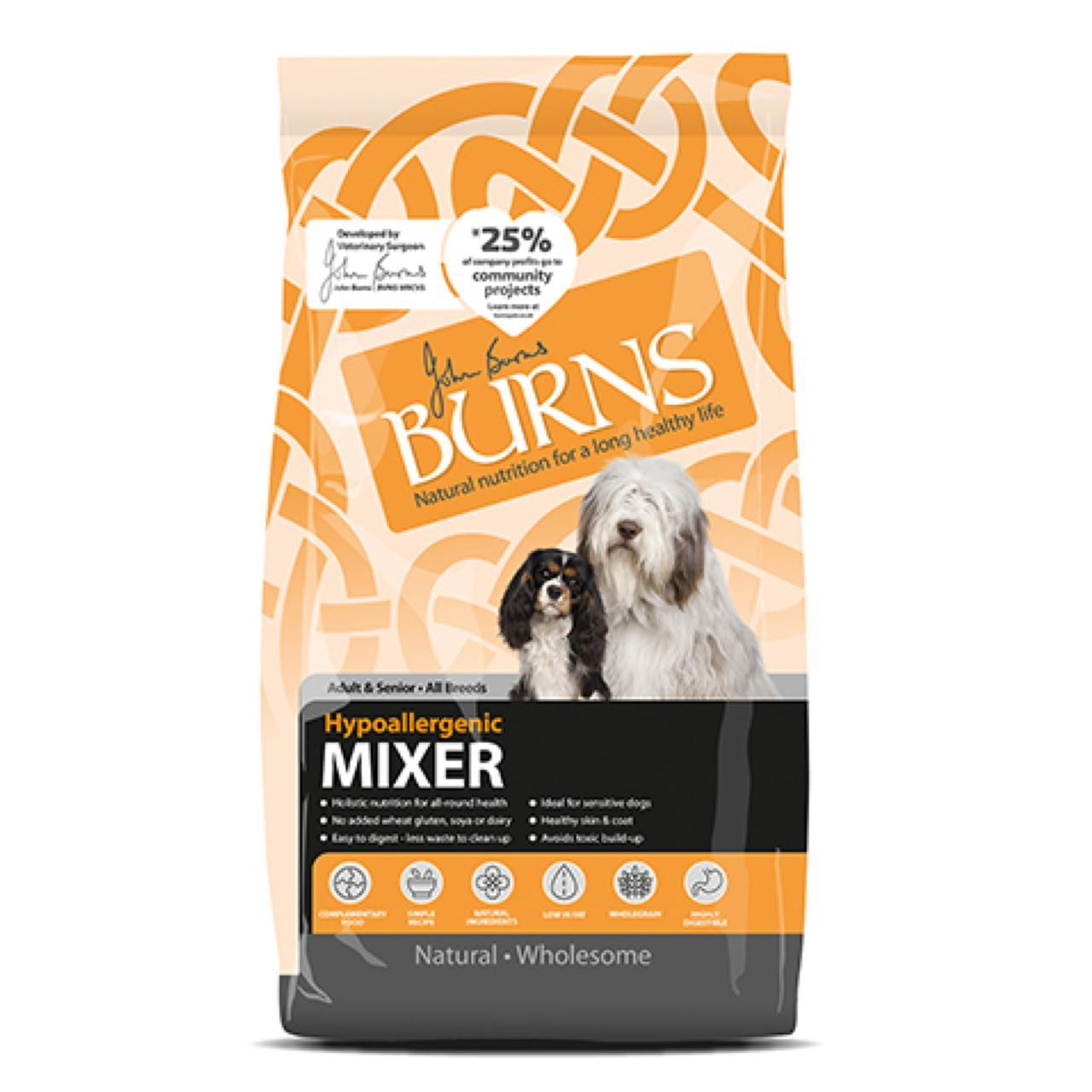 Burns Canine Hypoallergenic Dr At Fetch Co Uk The Online Pet Store
