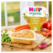 HiPP Organic Wholesome Vegetable & Chicken Risotto