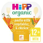 HiPP Organic Paella with Mixed Vegetables & Chicken