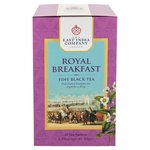 East India Co Royal Breakfast Black Tea